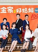 100% Wife Taiwan Drama