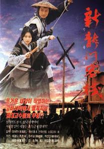 Tân Long Môn Khách Sạn - Dragon Inn poster