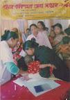 Attività di promozione della pianificazione familiare