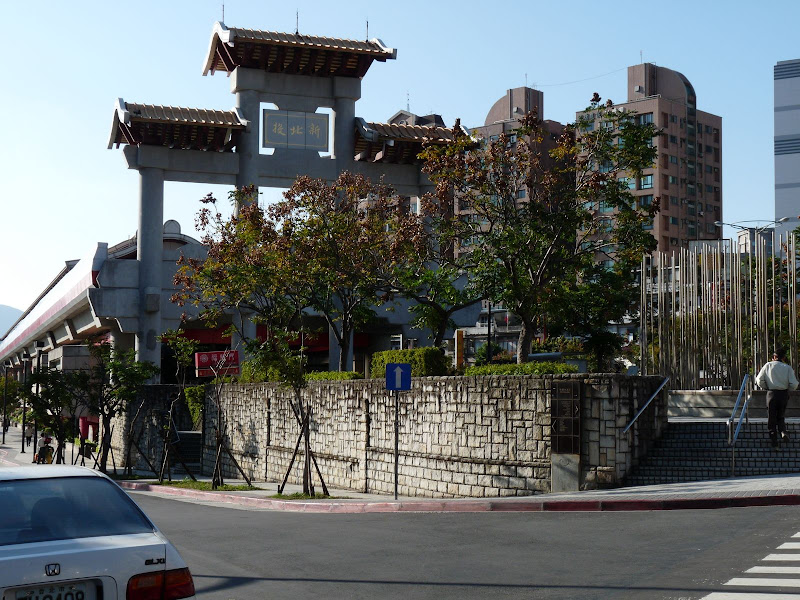 Métro Xinbeitou