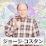 Thomas Forman's profile photo