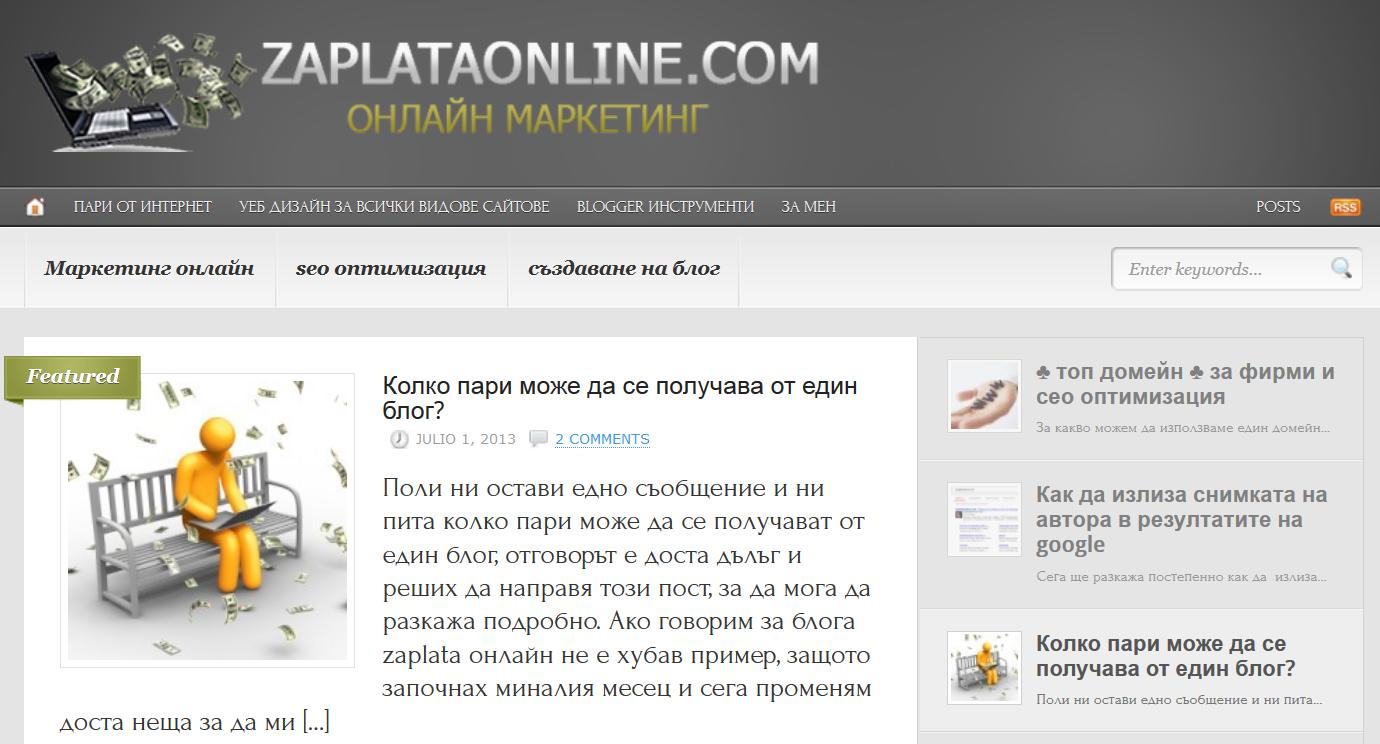 Zaplataonline.com