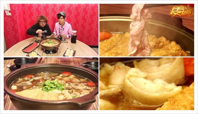 食尚玩家台北美食狀元紅牛肉鍋