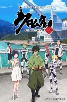 Kuromukuro - Samurai Kuromukuro