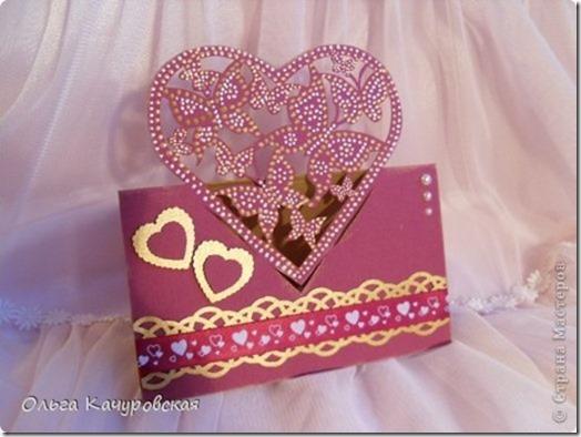 tarjetas enamorados  (6)