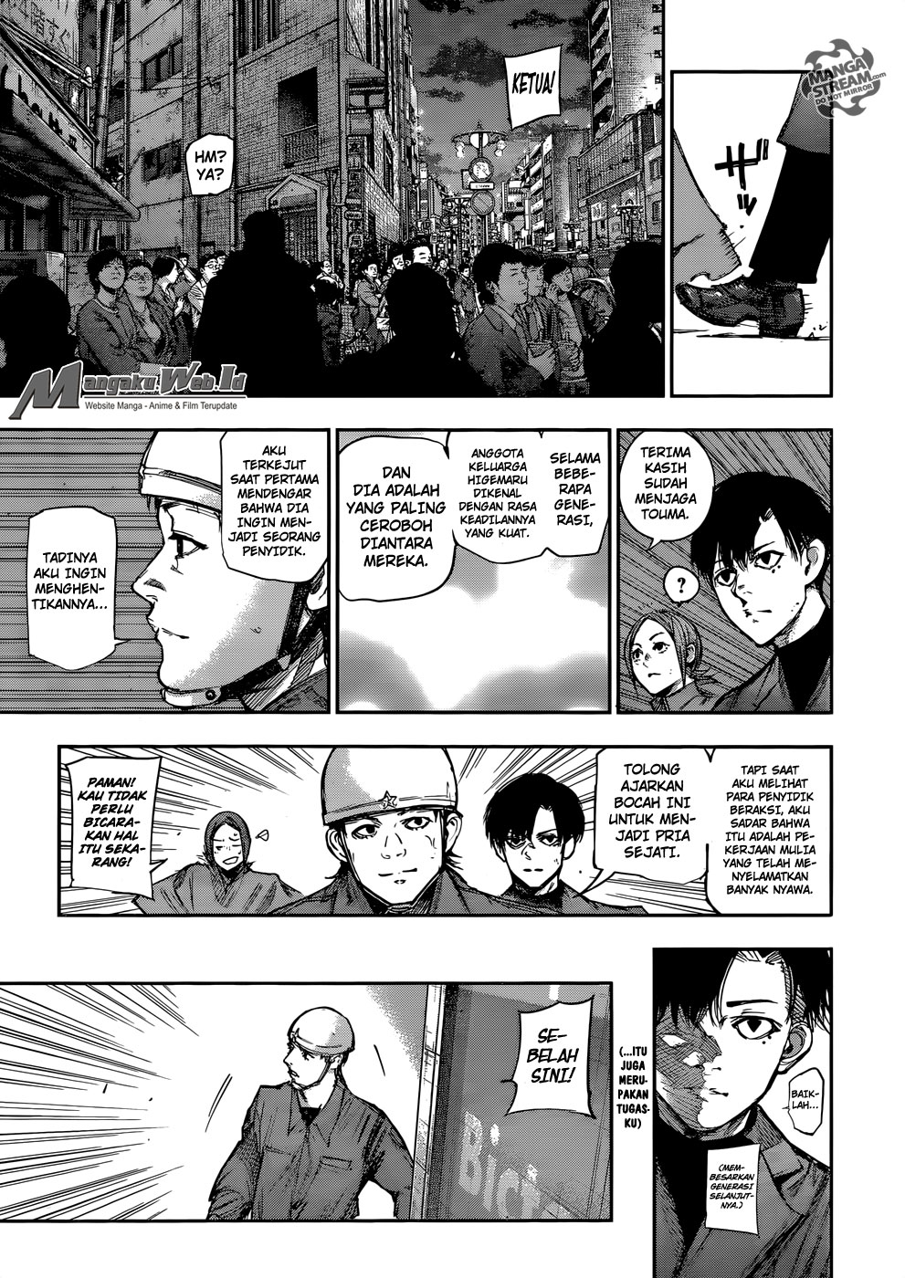 Tokyo Ghoul: Re Chapter 106-17