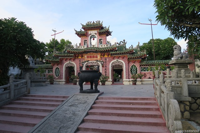 Entrance to the Phuc Kien (Fujian) Assembly Hall in Hoi An Ancient Town