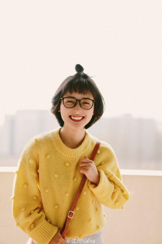 Shen Yue China Actor
