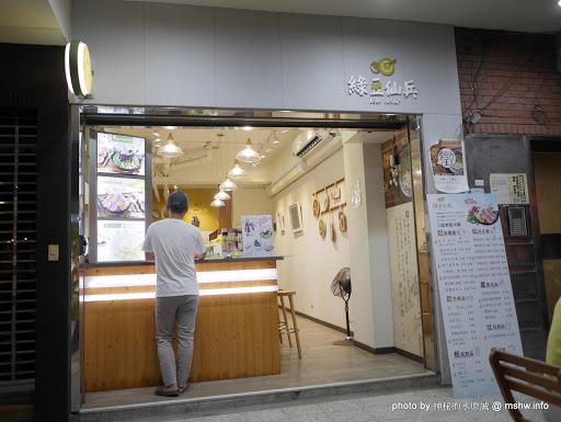 【食記】台中綠豆仙兵@西區草悟道 : 路人餐後甜點的最佳選擇... 冰品 冰淇淋 區域 台中市 夜市小吃 宵夜 石板料理 西區 飲食/食記/吃吃喝喝