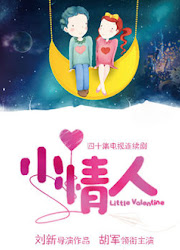 Little Valentine China Drama
