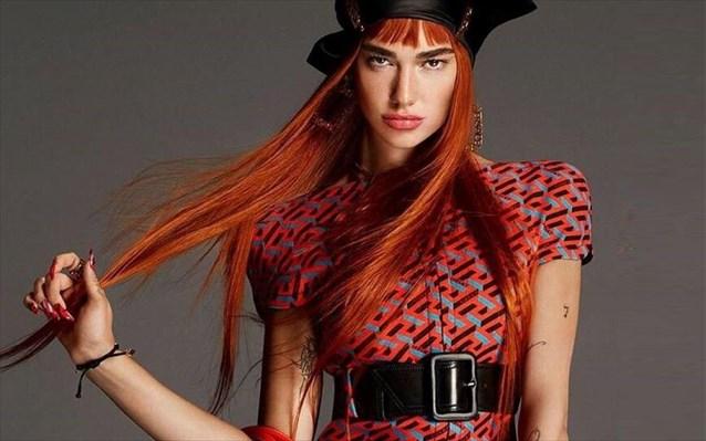 Η Dua Lipa είναι το νέο πρόσωπο του οίκου Versace