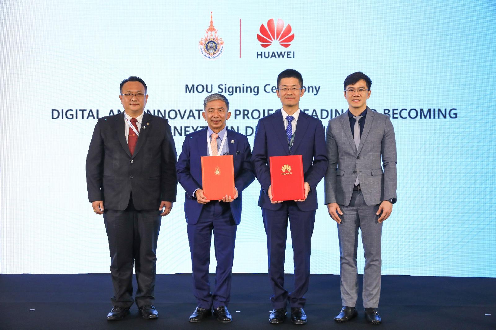 มหาวิทยาลัยเทคโนโลยีราชมงคลอีสาน-Huawei ลงนามบันทึกข้อตกลงความร่วมมือ RMUTI NEXT GEN DIGITAL UNIVERSITY
