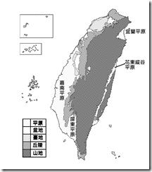 臺灣地形分布圖_黑白_平原