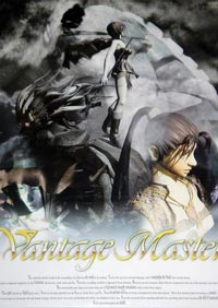 Vantage Master - Review By J.C. Hildebrand