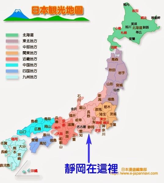 靜岡紀行:靜鐵集團邀約。「靜岡大使」來去靜岡住一週