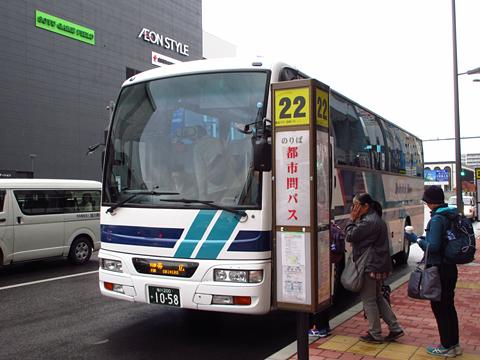 道北バス「ノースライナー号」狩勝峠経由便 1058 旭川駅前にて
