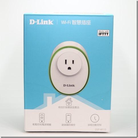 IMG_0331_D-Link smart