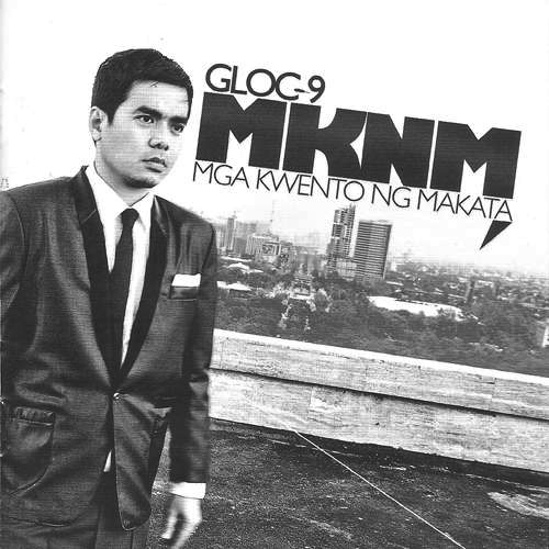 Gloc 9 ft. Billy Crawford - Bakit Hindi