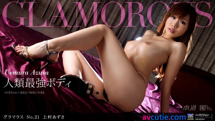 1Pondo.Princess.Collection.070111_127.Azusa.Uemura