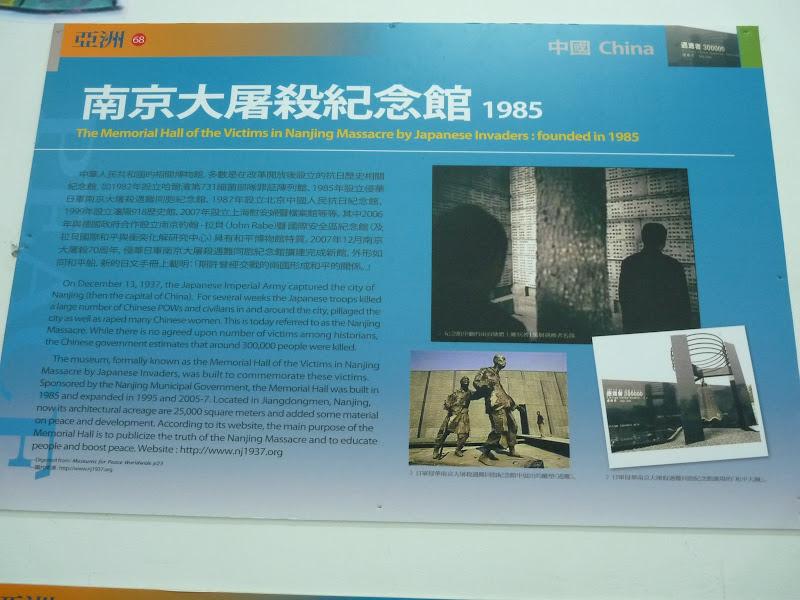 TAIWAN .Ile de LU DAO - P1280490.JPG