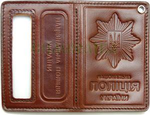 Обкладинка Поліція коричнева глянц (2 файли)
