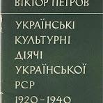 укр5.jpg