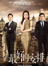 top chinese drama 2018 list
