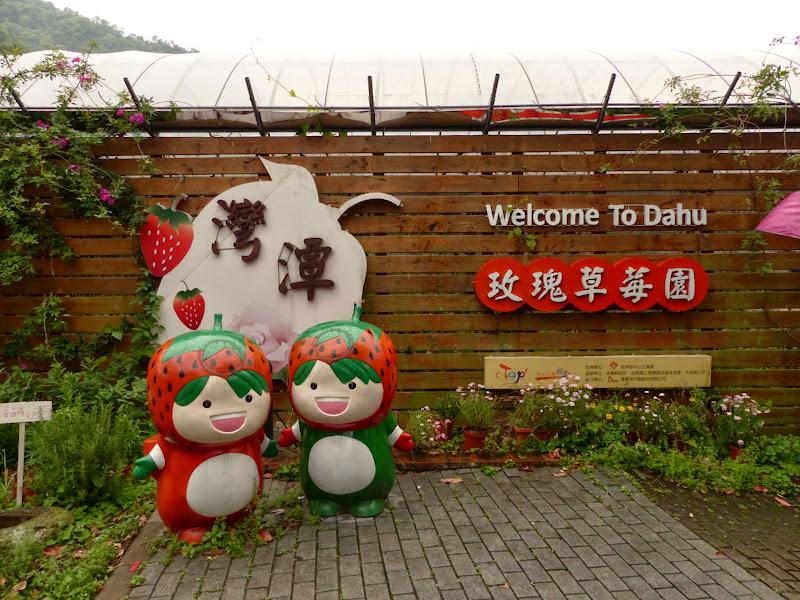 Miaoli county. Nanzhang puis Dahu la capitale de la fraise... - P1050243.JPG