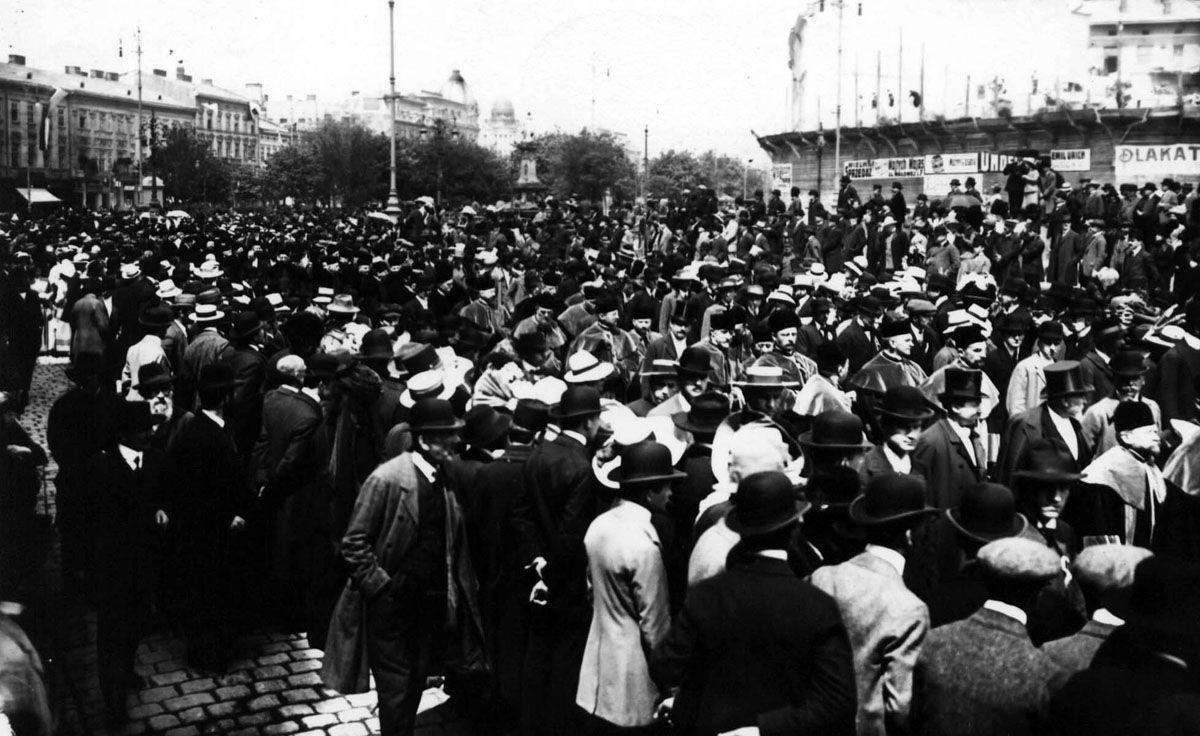 Городские праздники во Львове …