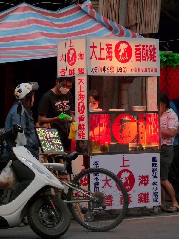 TAIWAN.Dans la région de Nantou, au centre de Taiwan - P1100328.JPG