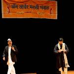 A2MM Makar Sankrant 31Jan 2015(350).JPG
