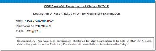 ibps-clerk-prelims-results