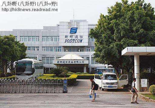 解放軍出身的習近平二姐夫吳龍,曾任總部位於廣州的新郵通董事長,估計至今依然是幕後老闆。
