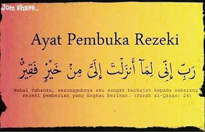 Mulakan Harian Anda Dengan Doa