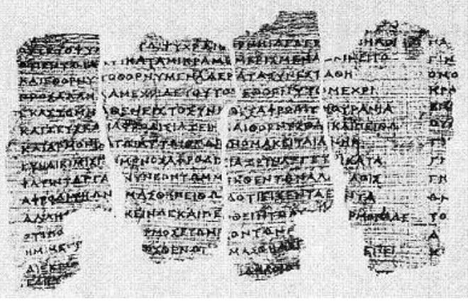 ΑΡΧΑΙΟΤΕΡΟ ΒΙΒΛΙΟ ΤΗΣ ΕΥΡΩΠΗΣ - Ο Πάπυρος από το Δερβένι της Θεσσαλονίκης