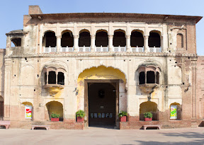 The part of the Haveli which was constructed by Asif Jah