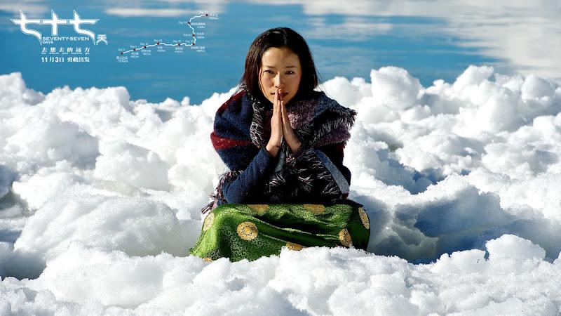 The Seventy-Seven Days China Movie