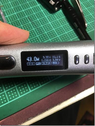 IMG 1451%255B1%255D thumb%255B1%255D - 【スターター】「X-Taste NANO 90W KIT(エックステイストナノ90ワット)」レビュー。スターターも日に日に進化している!【電子タバコ/スターターキット】