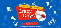 EMAG Crazy Days