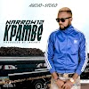Music/Video : Narrow12 - Kpambe (Audio/Visual Dir By Swazzy)