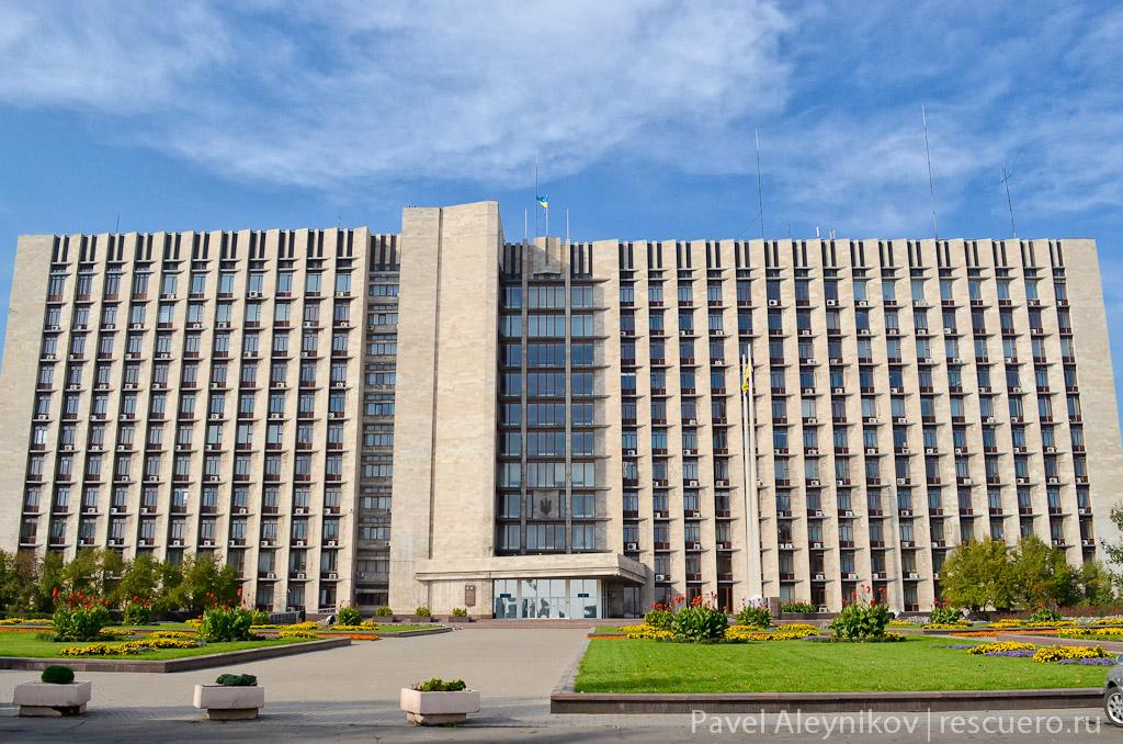 администрация Донецкой области