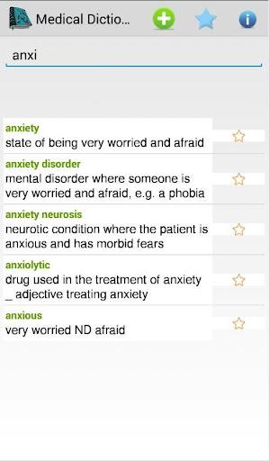 無料医疗Appの医学辞典オフライン|記事Game