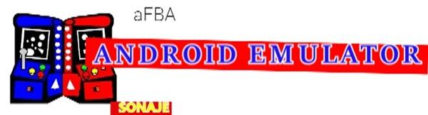 AFBA ANDROID ARCADE EMULATOR