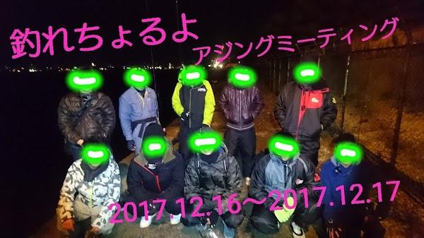 2017-12-19_18.00.07.jpg