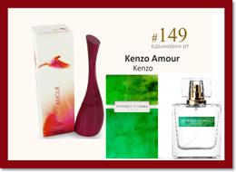 Парфюм FM 149 - KENZO - Kenzo Amour