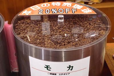 おすすめコーヒー:モカ(エチオピア)