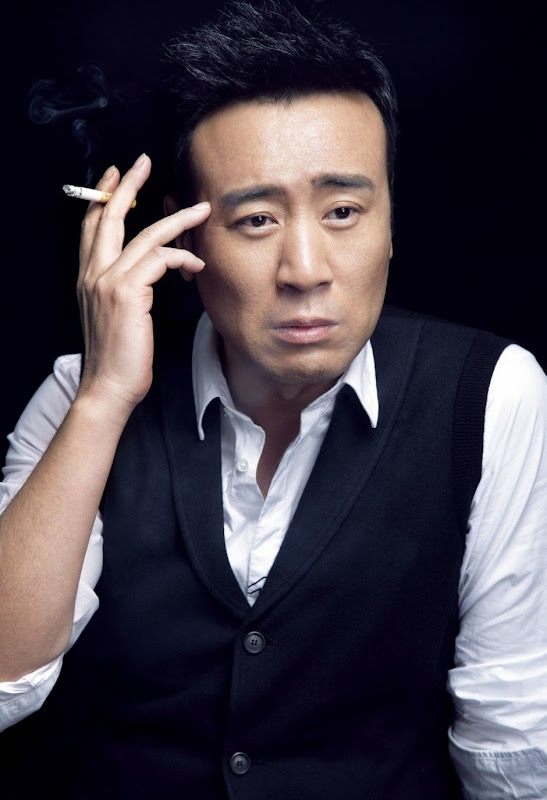 Yu Hewei China Actor
