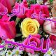 عماد القيصر's profile photo