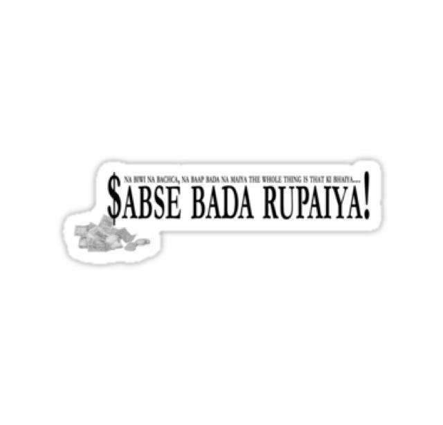 baap bada na bhaiya sabse bada rupaiya Sabse bada rupaiya hindi play/drama directed by harin thakar starring jiten  lalvani, muni jha, khyaati keswani,ritu chaudhry,jaya bhattacharya,rakesh.
