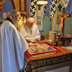 манастир Острог, Литургија на дан светог Јакова Заведејева, црква Свете Тројице